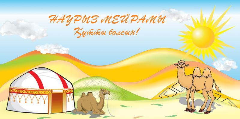 Это лето нам дарит праздник минус